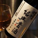 中華香彩JASMINE - ワイン、紹興酒、中国茶、豊富にそろえています