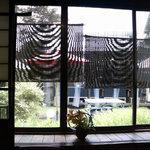 田舎 - 大豆と和風創作料理「田舎」(でんじゃ)8名座敷から景色(お昼)