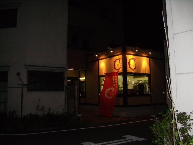 チャイニーズファン ホテル ココグラン店