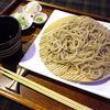 ぼくのほそ道 - 料理写真:夕焼けおろしセット(ざるそば・ドリンク付):800円
