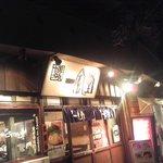 博多 一風堂 - 通りからみた21:00ころの外観、このとき震度4の地震!!