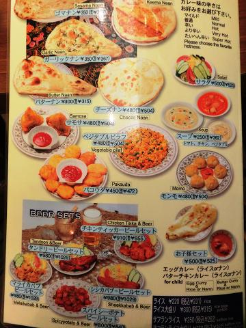 インドカレーレストラン マサラ 東町店