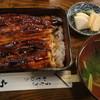 うな治 - 料理写真:うな重中 1800円