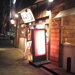 博多 一風堂 - 横からみた店の外観