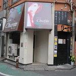 チャーム - 池袋西口、副都心線の駅から徒歩1分!!