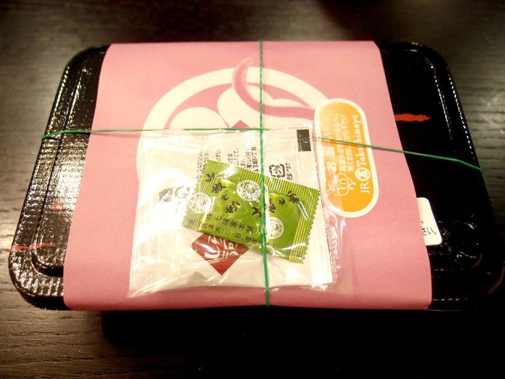 しら河 JR名古屋タカシマヤ店