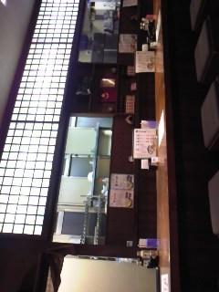 とんかつ玉藤 麻生店