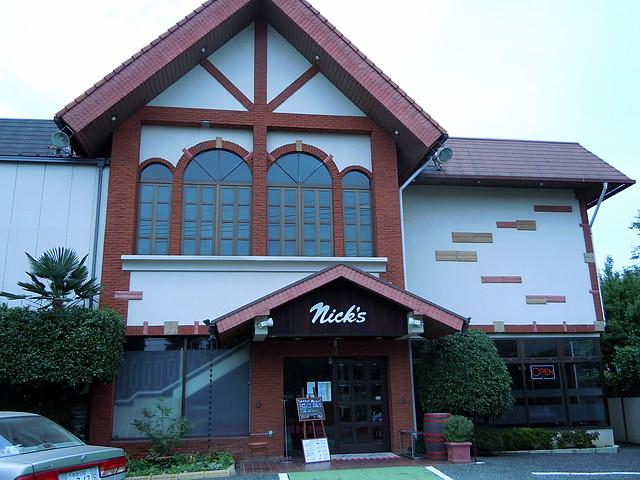 レストラン ニックス