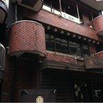 スイッチ - 246沿い三宿信号より昭和女子大学寄り