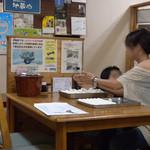 地蔵山 - だんご作り_2011-08-02