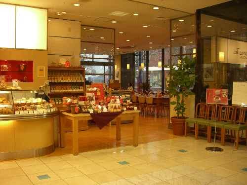 アフタヌーンティー・ティールーム 小倉井筒屋店