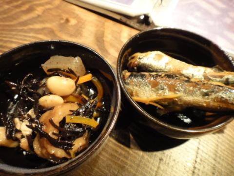 肉魚ダイニング 艶吉 湊町店