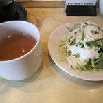 キッチンとらじろう - [ランチ]スープとサラダ
