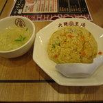 大阪王将 - 黄金炒飯 430円
