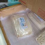 林製麺所 - 冷麦 500gなんと250円