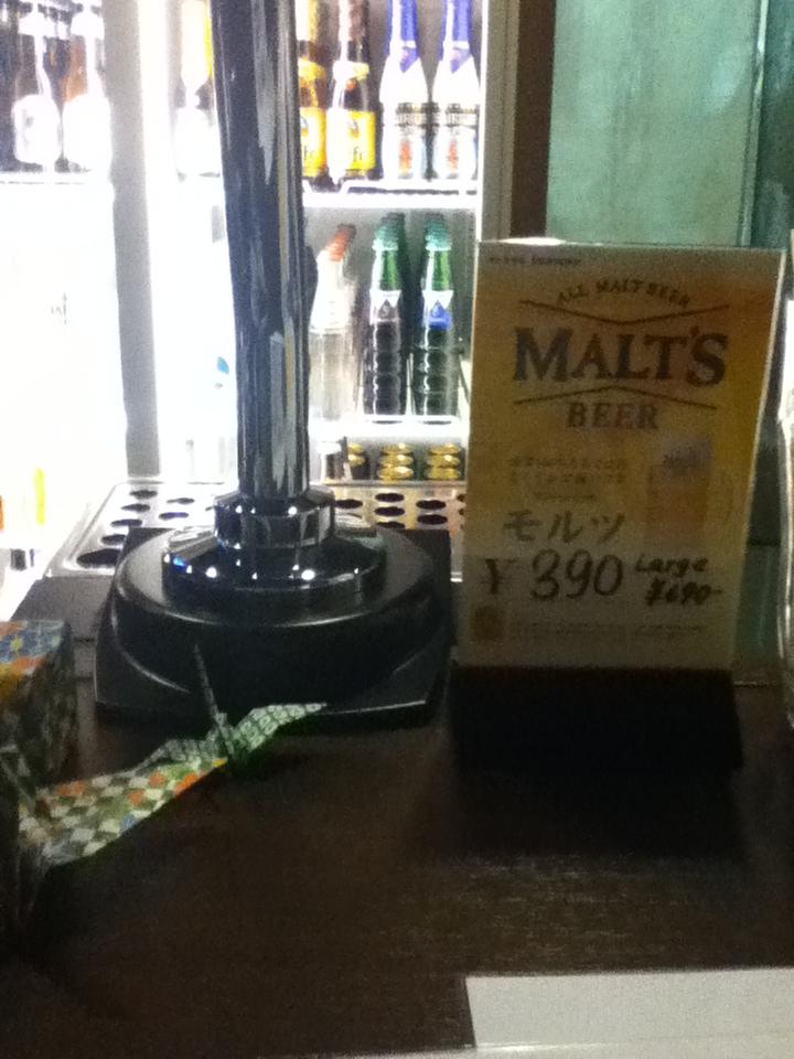 K's Bar ZERO Station