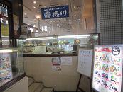 徳川 南区民センター店