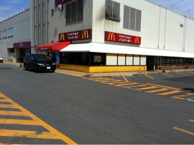マクドナルド イオン室蘭店