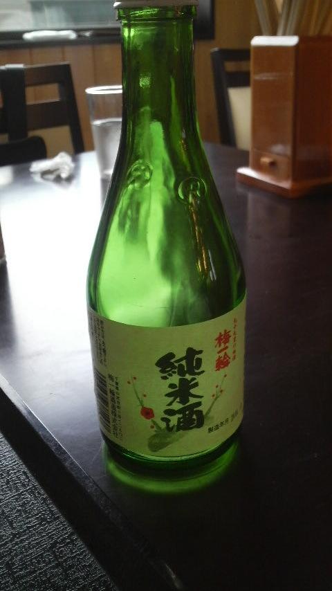 幸鮨(寿し・定食・いわし料理・磯料理)