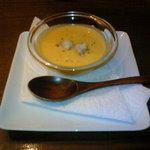 Bar Calme - かぼちゃの冷製スープ