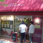 ハノイのホイさん - ホイさんのお店がいつのまにできてました(2011.08)