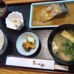天ぷら・割烹 和田倉 - 日替わりサービス定食850円