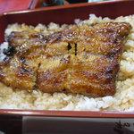 天ぷら・割烹 和田倉 -