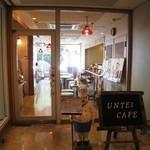 神奈川近代文学館 - 喫茶室入口