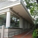 神奈川近代文学館 - 文学館スロープの左手