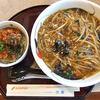 レストラン三宝 - 料理写真:生碼麺とミニヒレカツ丼セット