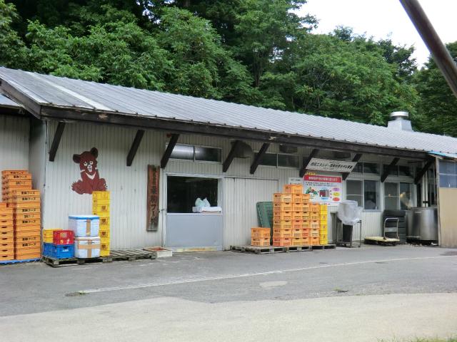 栗駒フーズ 工場直売店