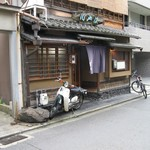 90903 - 西陣・江戸川
