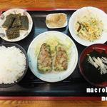 香林坊 - 今日の定食940円
