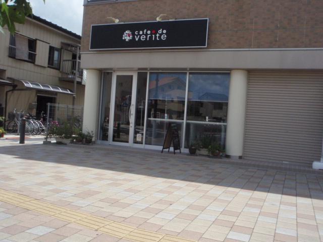 カフェ・ド・ヴェリテ