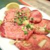 焼肉 大喜 - 料理写真:上タン塩