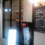 スタンディングワインバー アワ - 飲食店っぽくないシンプルな外観