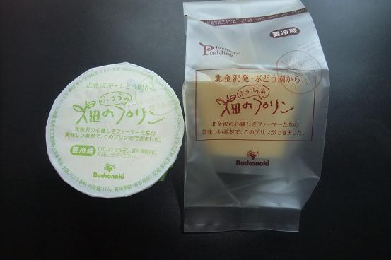 ぶどうの木 イオン杜の里店