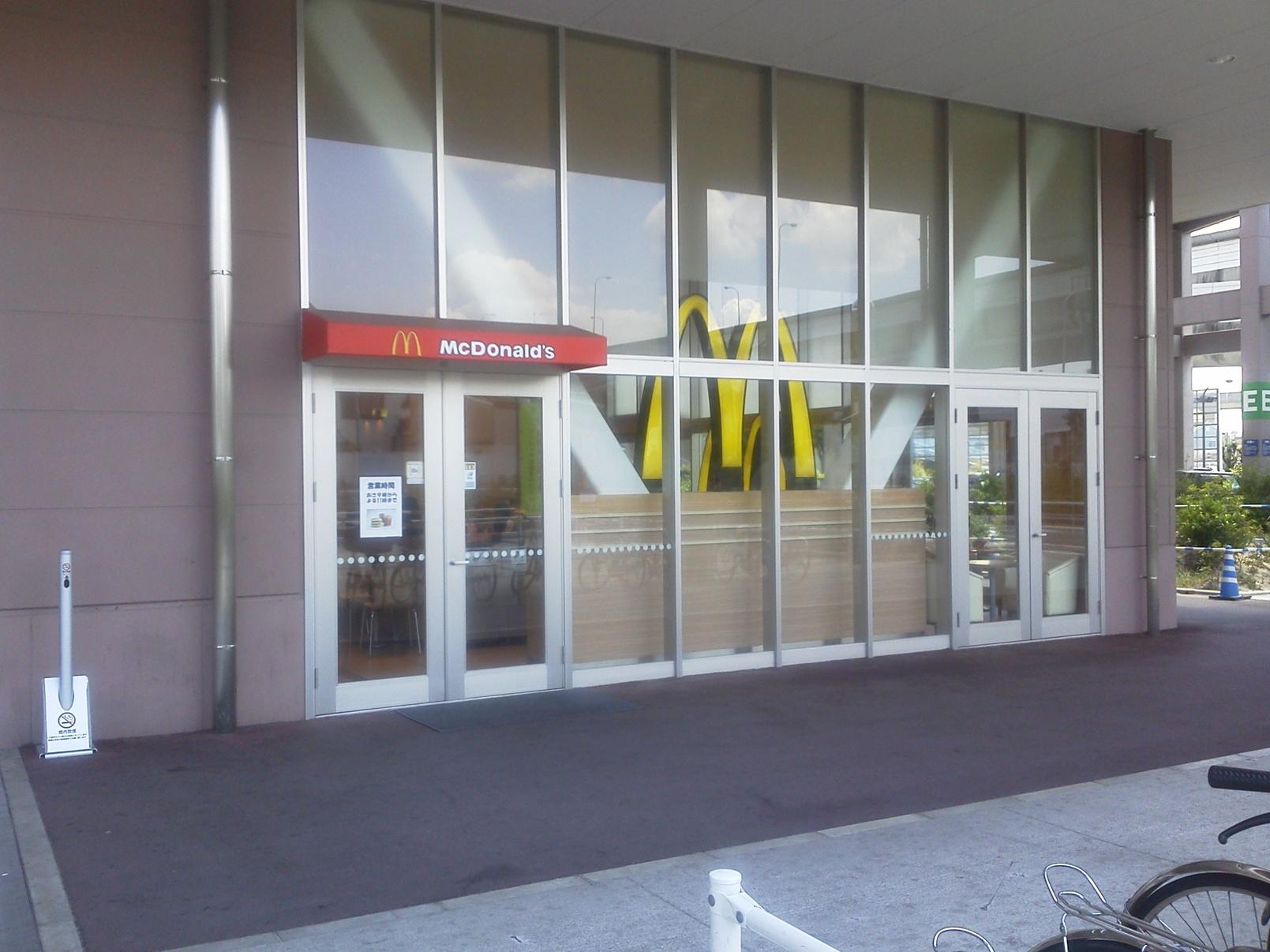 マクドナルド mozoワンダーシティ店