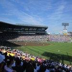 甲子園ラーメン - 高校野球開催時に訪問