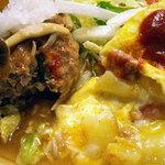 田幸 - 「きのこの和風おろしハンバーグとチーズオムレツ」