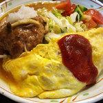 田幸 - 昼定食の「きのこの和風おろしハンバーグとチーズオムレツ、トマトサラダ付き」