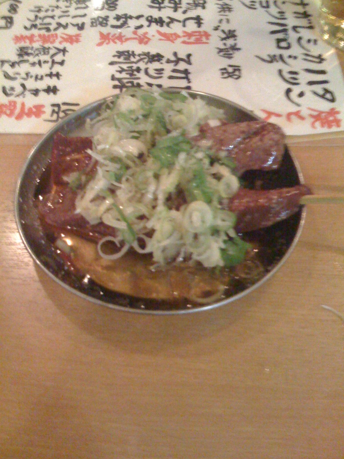 四文屋 高円寺北店
