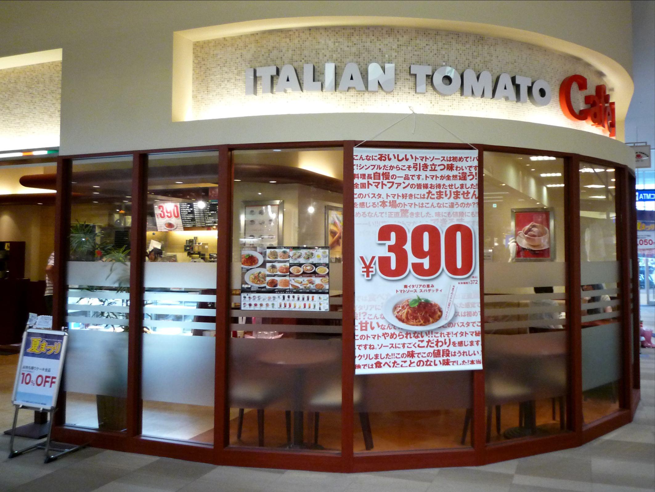イタリアン・トマト カフェジュニア イオン名寄SC店