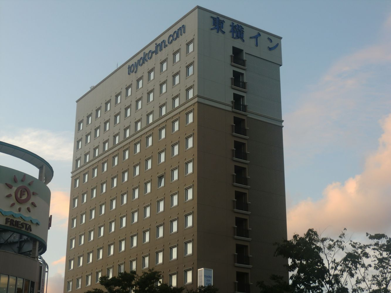 東横INN  佐世保駅前