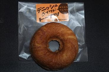 ニシムラカフェ ベル店
