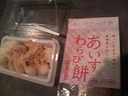 コウベコトブキ 徳庵駅東口