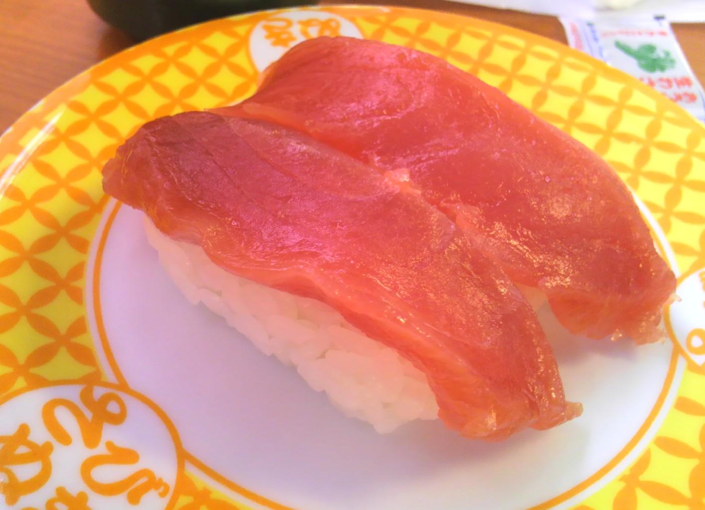 魚べい 黒川店