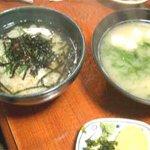 網元 - お茶漬け&味噌汁