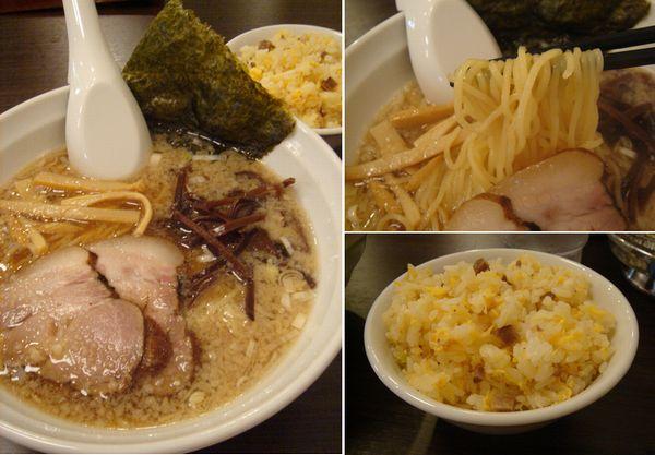 麺・飯 信華