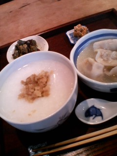 岩茶房 京都店